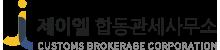 jl-logo